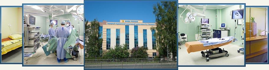 Медкомиссии поликлиника семашко архангельске